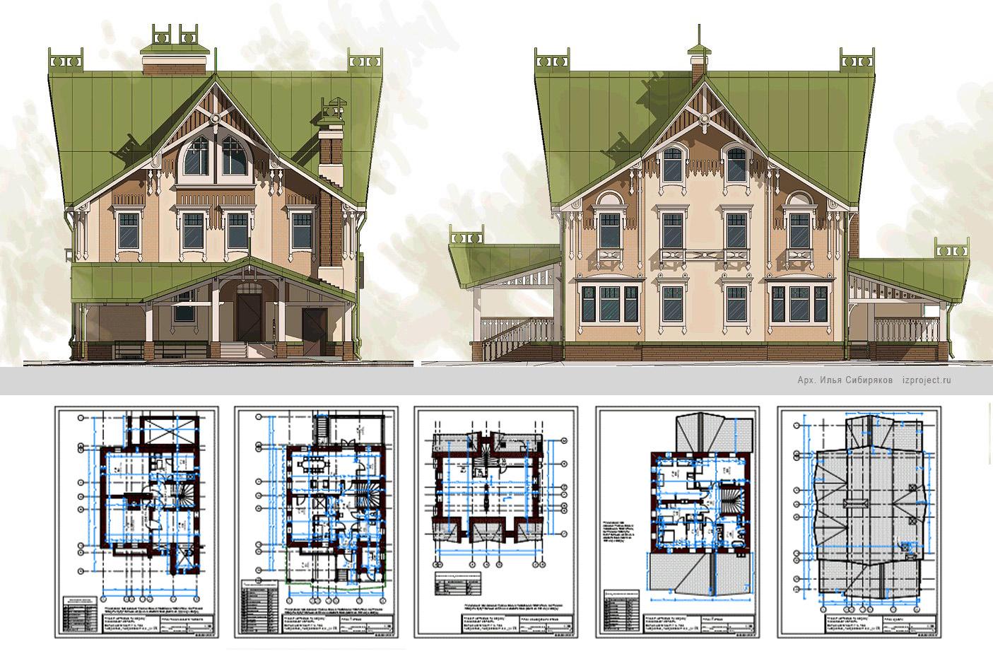 Проект отделки фасадов жилого дома
