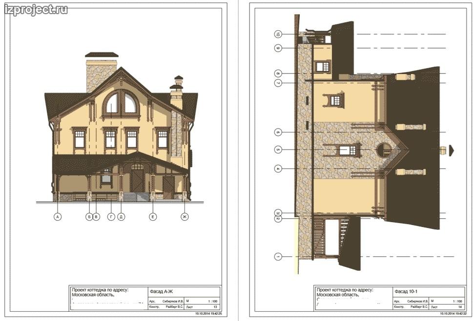 Проект дома для большой семьи, арх. Илья Сибиряков.