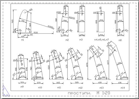 Рабочий чертеж проступей интерьерной сборной лестницы.