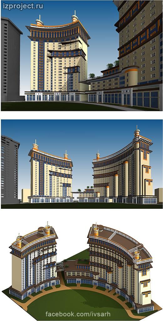 Концепция жилого комплекса
