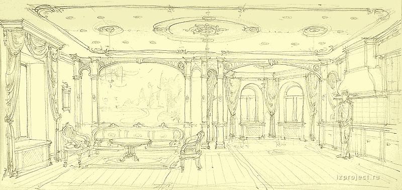 Эскиз гостиной в классическом стиле.