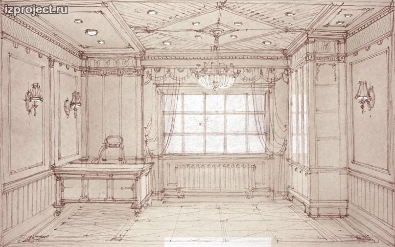 Эскиз кабинета в классическом стиле.