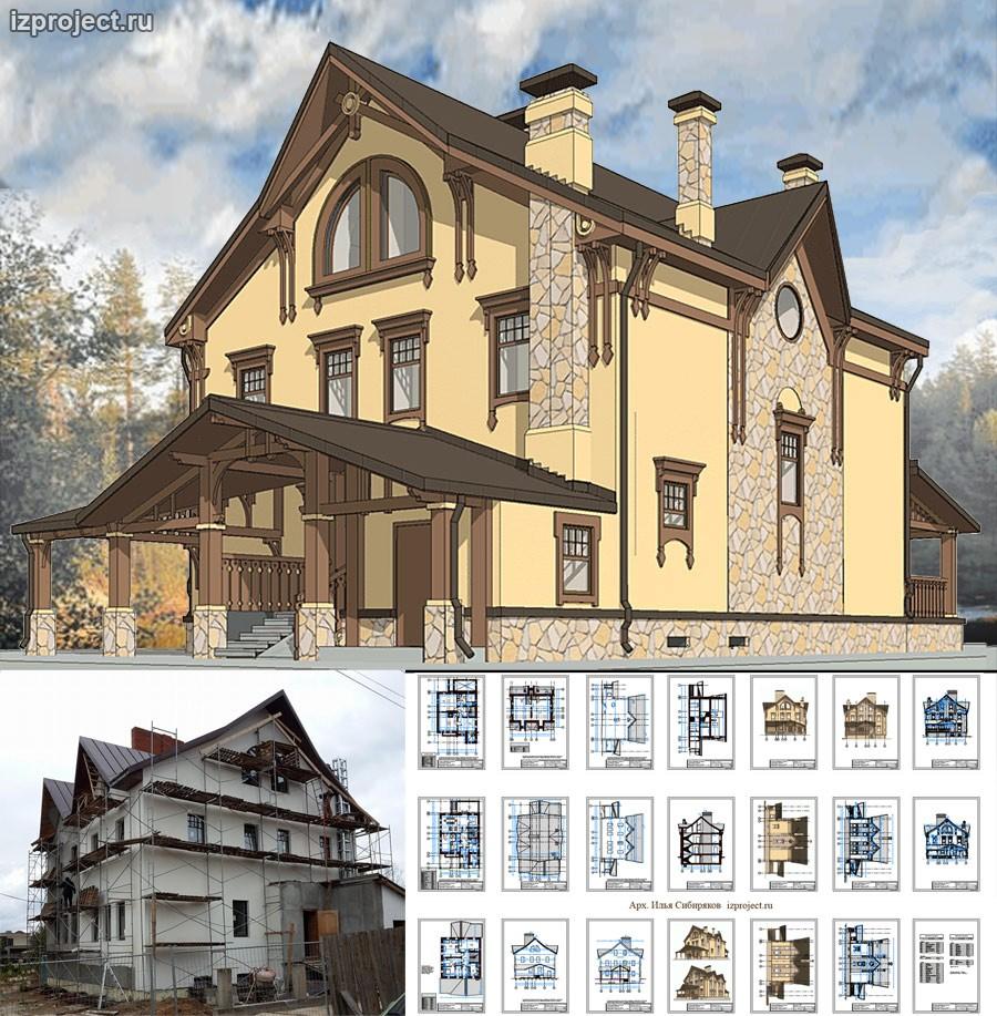 Проект-дома-для-большой-семьи