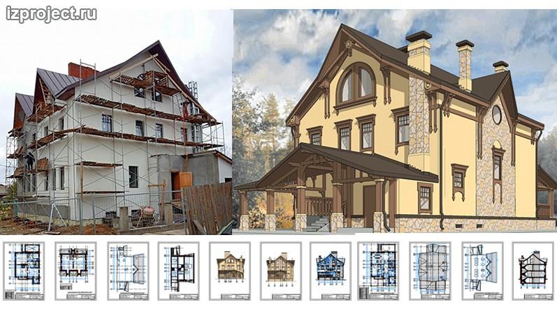 Проект-дома-для-большой-сем